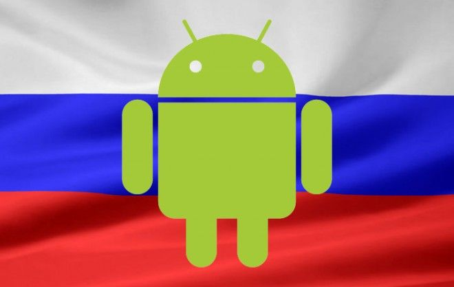 Russia-is-Working-on-Android-Based-Military-Tablets-for-the-Russian-Ministry-of-Defense-660x417