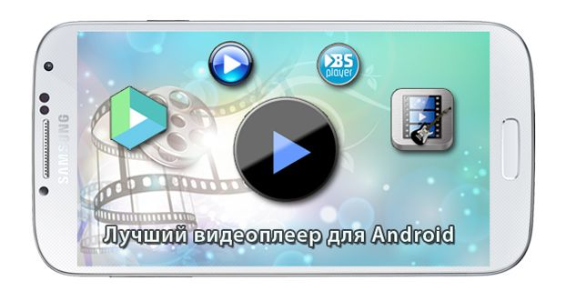 Игры на Archos - top-android.org
